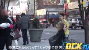 感動の実験! 街でストリートチルドレンが凍えていたら、助ける?助けない?
