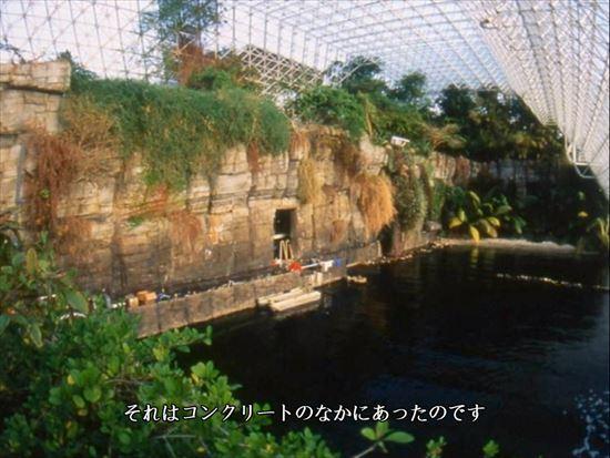 コンクリートに大量の二酸化炭素が吸収されていた