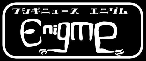 logo0320_R