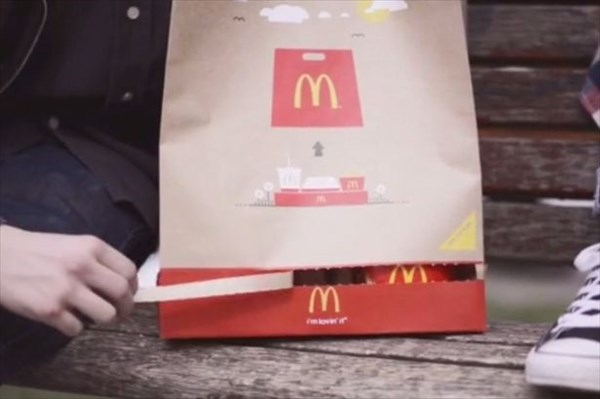 これは便利! マクドナルドが発表 手提げ袋にもトレーにもなるバッグトレー!