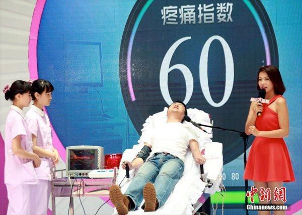 男性は出産の痛みに耐えられるのか? 中国で20人の男性が陣痛体験実験!