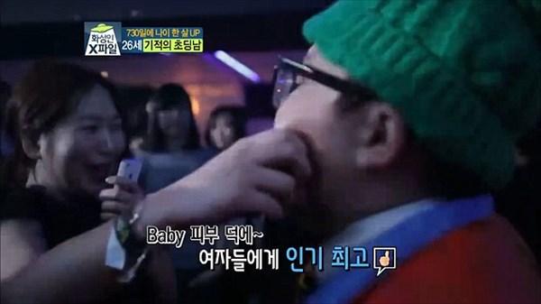 この少年、実は26歳! 歳をとらない奇病「ハイランダー症候群」の韓国人男性