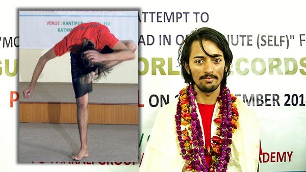 「1分間に何回自分の足で額を蹴れるか?」 ネパール人男性がギネス世界記録!