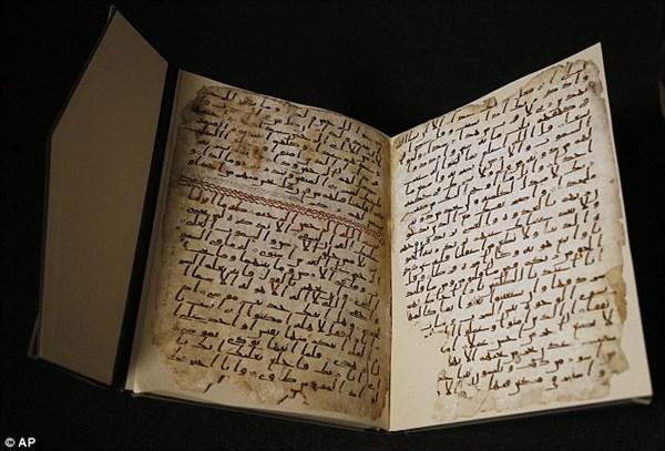 世界最古のコーラン発見! ムハンマドと面識のある人物が書いた可能性も・・・
