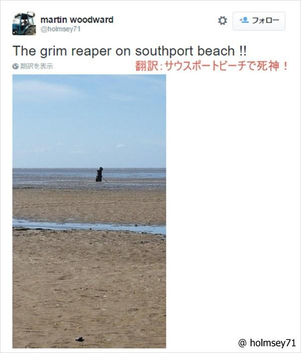 イギリスのビーチに死神が現れる! 目撃者がツイッターに投稿!!