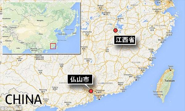 パラレルワールド存在の証拠!? 中国各地で空間に現れた都市が目撃される!