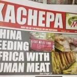 中国がアフリカ向けに人肉缶詰を製造!?ザンビアの新聞報道に中国が反発