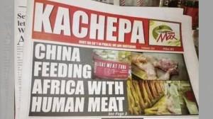 中国がアフリカ向けに人肉缶詰を製造!? ザンビアの新聞報道に中国が反発